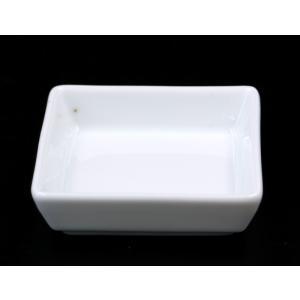 スクエアホワイト7.5cmしょうゆ皿 7.8×7.8×2.2(cm) 日本製 美濃焼 業務用食器 白磁 白の小皿 白磁の小皿 kaneroku