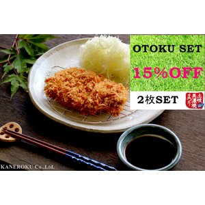 お得セット 白唐津小判皿大 26.2×22.2×2.5(cm) 日本製 美濃焼 業務用食器 多用皿 使いやすい皿 kaneroku