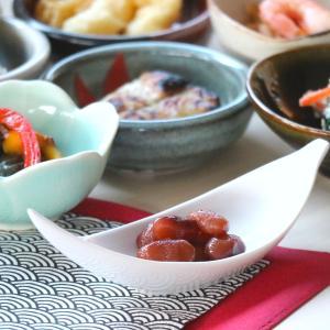 白笹葉珍味 業務用食器 プロ食器 美濃焼 kaneroku
