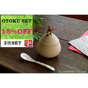 お得セット 焼締くり蒸小 8.5×8.8(cm) 150cc 日本製 美濃焼 業務用食器 おしゃれなむし碗 本格和食器 使いやすいむし碗  kaneroku