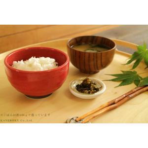赤柚子4.0多用丼 12.5×7.5(cm)日本製 美濃焼 業務用食器 おうち居酒屋 小丼 天丼 牛丼 海鮮丼 かつ丼|kaneroku