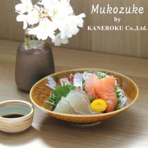 かごクラフト16浅鉢 16.4×4.4(cm)日本製 美濃焼 業務用食器 おうちカフェ 使いやすい食器 使いやすい鉢 飴色|kaneroku