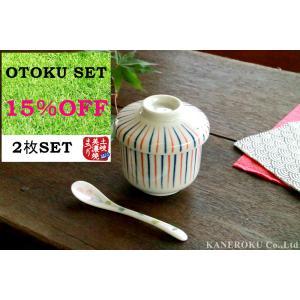 お得セット 新二色十草むし碗 9.3×9.2(cm) 220cc 日本製 美濃焼 業務用食器 おしゃれむし碗 使いやすいむし碗 使いやすい食器 kaneroku
