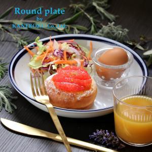 スカイプレート22 22×4(cm) 日本製 美濃焼 業務用食器 軽量食器 深皿 ランチ皿 多用皿 カフェ皿|kaneroku