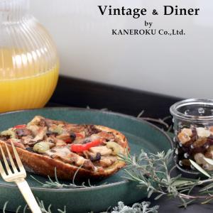 切立大皿 深緑 25×3(cm) 日本製 美濃焼 業務用食器 和洋兼用プレート 渕のある器 |kaneroku
