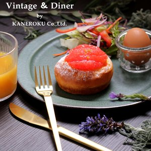 深緑丸々大皿 25.5×2(cm) 日本製 美濃焼 業務用食器 メインのプレート おうちカフェ |kaneroku