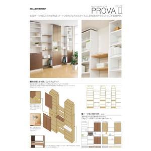 PROVA2連結棚&追加用固定棚板 拡張パーツ(PR2-750RI W708mm×D229mm×H20mm)ブラウン/ナチュラル/ホワイト|kanesen-kagu