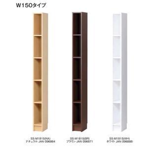 【隙間家具】【組立】A4マルチ隙間収納シェリフ SS-M1815(ナチュラル/ ブラウン/ ホワイト)W150×D295×H1800【送料無料】|kanesen-kagu