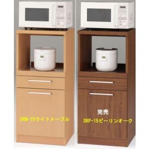 【日本製】数量限定商品 レンジ台 完成品(ライトメープルSRN-15)【送料無料】|kanesen-kagu
