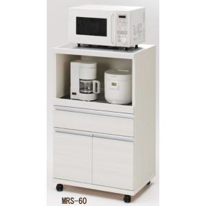 【日本製】【YHC配送対応商品】キッチンカウンターHIGH CON UNTER (MRS-60ホワイトウッド/MRD-60リアルウォールナット)W602×D445×H983|kanesen-kagu