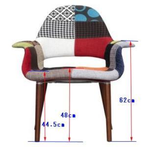 オーガニックチェア Organic Chair  リプロダクト(パッチワークA・パッチワークB・オレンジ・レッド・ブルー・ダークブラウン・ライトブラウン)【送料無料】|kanesen-kagu