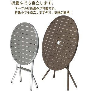 【屋外使用可能】ガーデンアルミテーブルAL-F90RT(BR色/AL色) φ900×H725(パラソル穴φ45mm、φ32mmに対応)【送料無料】|kanesen-kagu
