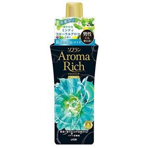 「商品情報」 アロマリッチの人気香調「ジュリエット」の恋人、限定香調「ロミオ」の香り。  ●男性にも...