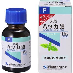 健栄製薬 ハッカ油P 20ml 冷感マスク アロマ お風呂 虫よけ 食品添加物
