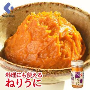 ねりうに 80g瓶 練りうに 練りウニ 瓶うに ウニ 雲丹 珍味|kanetoku