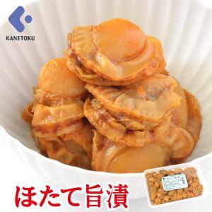 国産ほたて旨漬 700g ほたて 帆立 ホタテ 帆立貝 珍味 ほたて貝 つきだし 小鉢 和風 居酒屋 和食|kanetoku