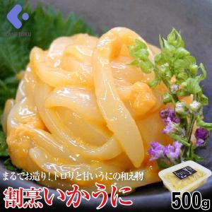 割烹いかうに 500g 無着色 イカウニ 粒うに 甲いか 珍味 つまみ 日本酒 kanetoku