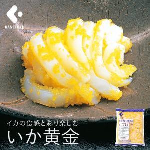 いか黄金 1kg|黄金いか 珍味 つまみ 業務用 大容量 甲イカ 数の子 ししゃも卵 人気商品|kanetoku