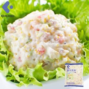 彩 北寄サラダ 1kg袋 海鮮サラダ ほっき貝 北寄貝 業務用 kanetoku