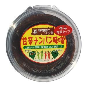 甘辛ナンバン味噌(辛み増量タイプ)150g(ごはんのお供に最高 深瀬善兵衛商店)|kanetyou