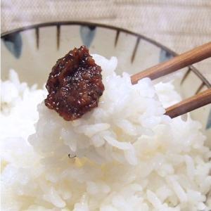 甘辛ナンバン味噌(辛み増量タイプ)150g(ごはんのお供に最高 深瀬善兵衛商店)|kanetyou|03