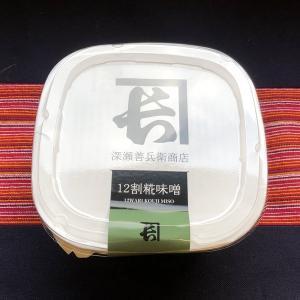 12割糀味噌500g カップ(深瀬善兵衛商店)|kanetyou