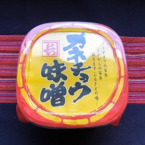 カネチョウ味噌 500g カップ(農薬:栽培期間中不使用・減化学肥料の原材料使用の味噌)(深瀬善兵衛商店)|kanetyou