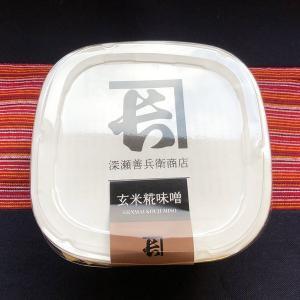 玄米糀味噌500g カップ(深瀬善兵衛商店)|kanetyou