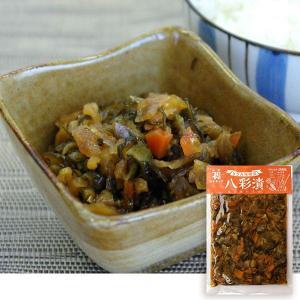 八彩漬(きざみ味噌漬)150g(山形伝統の味 深瀬善兵衛商店)|kanetyou