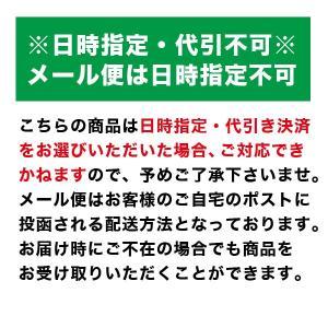 (代引不可・メール便送料無料)梅じゃむ150g×4(保存料・着色料不使用 深瀬善兵衛商店) kanetyou 02