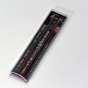 【グリーンベル匠の技】 最高級耳かき煤竹 【G-2153(2本組み)】 kaneyamahaujinngu