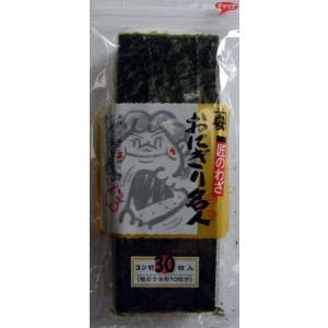 焼海苔 おにぎり名人 3切30枚(板のり10枚分)入|kaneyasu