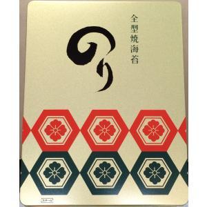 焼海苔 極上 10帖缶入 ギフト 贈答|kaneyasu