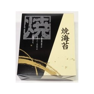 焼海苔 極上 10帖箱入 ギフト 贈答|kaneyasu