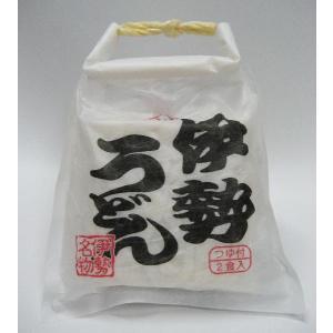 伊勢うどん 2人前(つゆ付) 伊勢名物 お土産 お取り寄せ kaneyasu