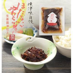 ほたるいかのやわらか煮(生姜醤油煮・常温)120g|kaneyo
