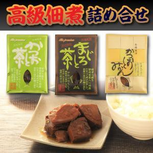 高級佃煮 3種セット「まぐろと茶」「かつおと茶」「かつおとみかん」|kaneyo