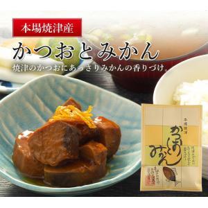 高級佃煮「かつおとみかん」(常温)120g|kaneyo