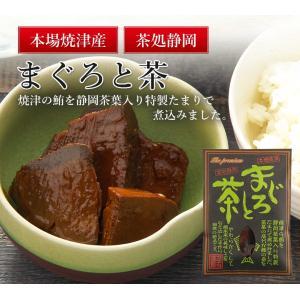 高級佃煮「まぐろと茶」(常温)120g|kaneyo