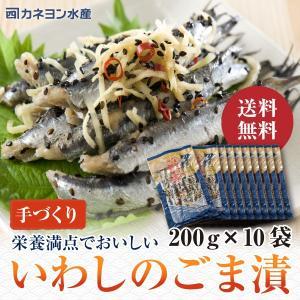 ※北海道、九州、沖縄へのお届けは別途540円かかります。  大好評!真空パックで美味しさそのまま閉じ...