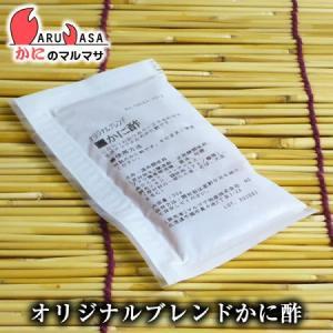 遅れてごめんね父の日 カニ酢 かに専門店の味 タラバガニ|kani-marumasa
