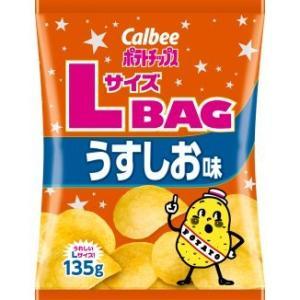 カルビー ポテトチップス うすしお味 ビッグバッグ 1箱170g12袋入|kani