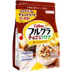 オーツ麦、ライ麦、玄米などの穀物を丁寧に焼き上げたグラノーラにサクサクのチョコクランチとバナナをトッ...