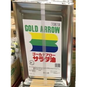 ゴールドアロー サラダ油 一斗缶 16.5kg|kani