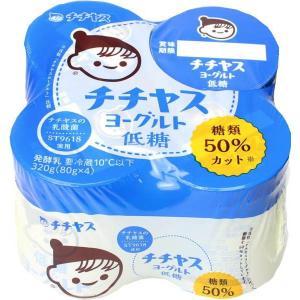 チチヤス 低糖 ヨーグルト 80g×4P×6入|kani