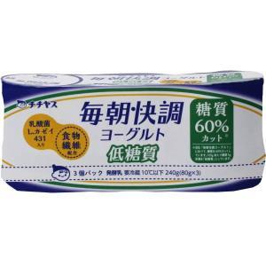 チチヤス 毎朝快調 ヨーグルト 低糖質 80g×3P×10入|kani