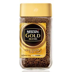 ネスレ ネスカフェ ゴールドブレンド 瓶135g