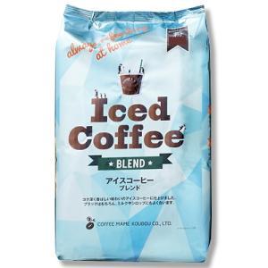 骨太な苦みと、香ばしいアロマ感を漂わせるアイスコーヒー用ブレンドです。コーヒー豆をブレンドする前にロ...