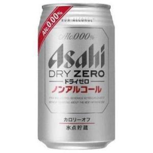 アサヒ ドライゼロ ノンアルコール 缶350ml1箱24本|kani