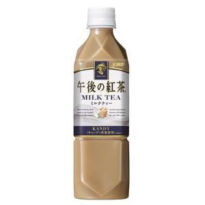 キリン 午後の紅茶 ミルクティー ペット500ml1箱24本|kani